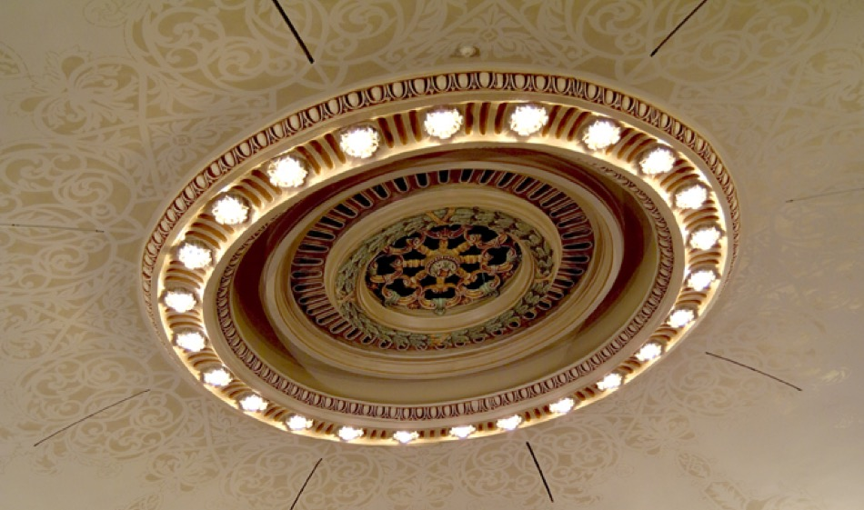 Carnegie Visual and Performing Arts Center ceiling detail