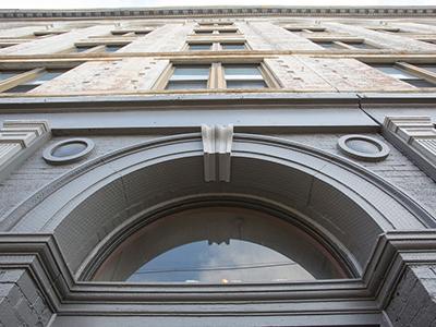 Strietmann Building Exterior